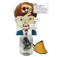 금연교육용품-흡연폐(남자캐릭터) 흡연예방교육용품