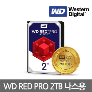 {공식대리점} WD 2TB WD2002FFSX RED PRO NAS 서버 ES