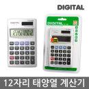 사무용계산기/전자계산기/탁상용계산기/계산기/DT-516