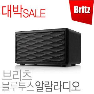 무선 블루투스 스피커 BZ-JB3050BT 알람시계 라디오