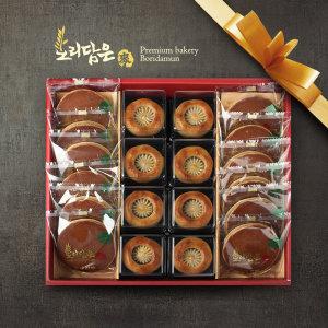 농부마음   보리담은 보리담은 선물셋트 3호 찰보리빵(28g12개)+찰보리경주빵(25g