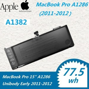 Macbook Pro 15.4 inch Early 2011   A1382 A1286