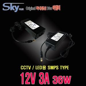DC 12V 3A CCTV LED조명 모니터 국산 어댑터 카메라