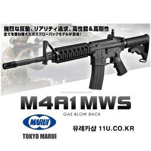 일본 마루이 가스건 자동소총  M4A1 MWS 감속기내장