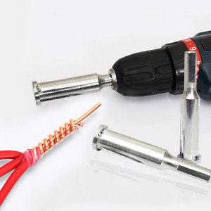 드릴용 전선꼬임소켓 전선꼬기 전선 비트 꼬임기