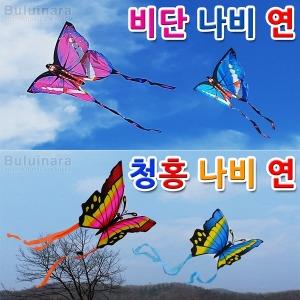 나비 연 (민속연 가오리연 연만들기 방패연 카이트)