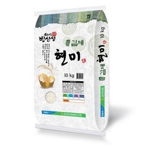 현미10kg 밥선생 2018년산
