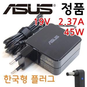 ASUS A556U A556UA 정품 아답터 충전기 19V 2.37A 45W