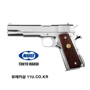 신형 NEW 마루이 M1911 COLT 크롬 콜트 권총 가스건