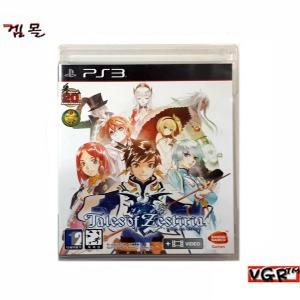 PS3 테일즈 오브 제스티리아 정식발매판 중고A급