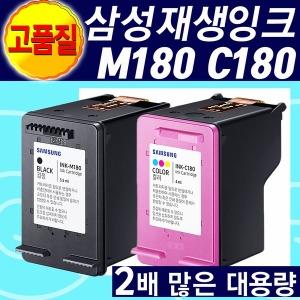 삼성 잉크 INK M180 C180 SLJ1660 SLJ1663 SLJ1665