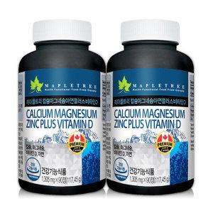 메이플트리 캐나다 칼슘마그네슘아연+비타민D (90정X2통 6개월분)