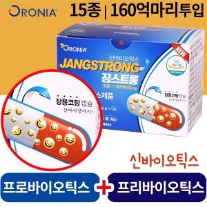 프로바이오틱스 + 프리바이오틱스 장스트롱 60캡슐