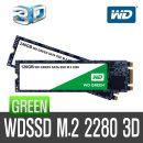 +WD공식대리점+ WD SSD GREEN M.2 3D 240GB 당일발송
