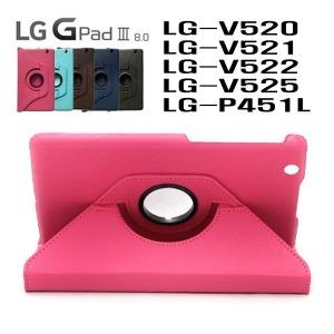 LG-p451L 홈보이3 G패드3 8.0 회전형 가죽케이스 /