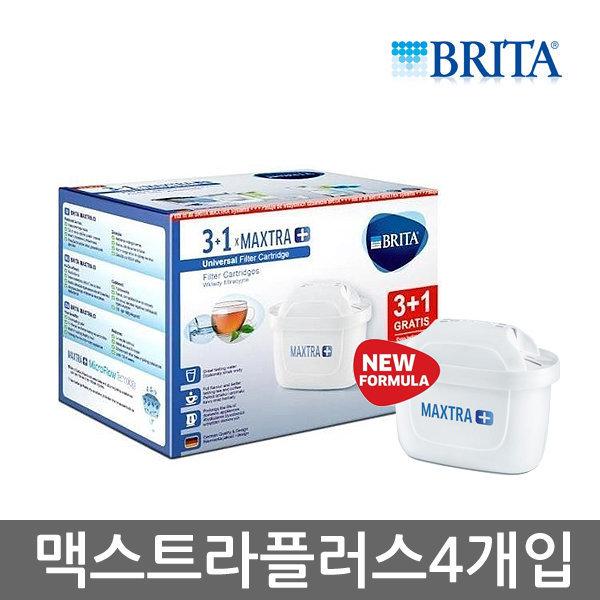 브리타 마렐라쿨 정수기 자연여과 맥스트라 필터 4개