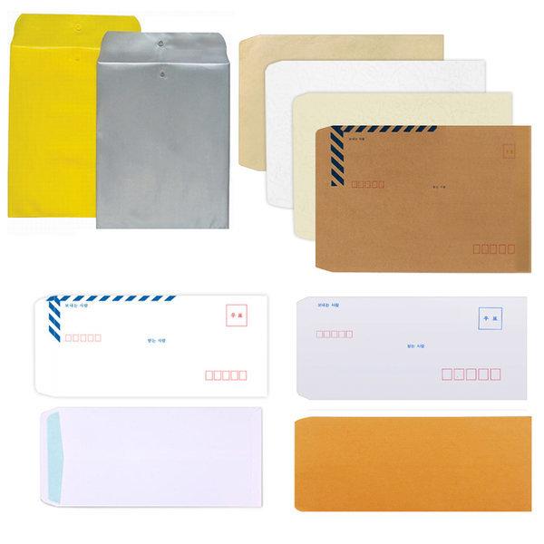 비닐 서류봉투 A4 노랑/서류 봉투 문서봉투 대봉투