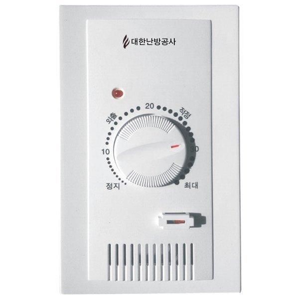 온도조절기/지역난방/중앙난방/일반형/전기절약형