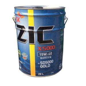 ZIC/대형/중형/엔진오일/X-5000/10W40/15W40/20리터