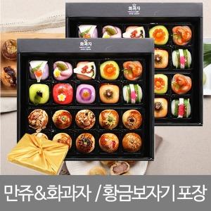 우리밀만쥬 화과자선물세트/명절선물세트/기념일선물