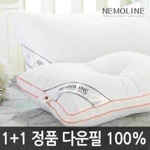 1+1 꿀잠베개 마이크로화이바 다운필100% 베개솜/경추
