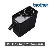 특별기획-부라더 라벨프린터 PC연결 라벨기 PT-P750W