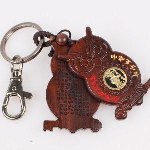 국산 벽조목 반야심경 부엉이 열쇠고리