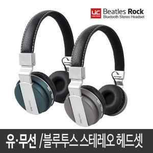 Beatles Rock 블루투스헤드셋/헤드폰 (블루그린)