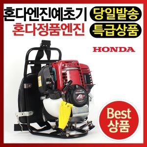 특급 혼다예초기DY-350S 분리형 정품엔진 최다판매