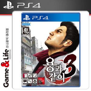 PS4 용과같이3 한글판 / 용과 같이3