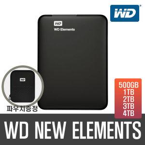 +WD공식대리점+ WD 외장하드 NEW Elements 4TB