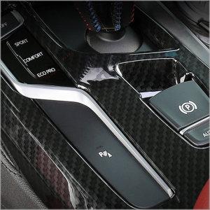 (해시카) BMW G30 신형 5시리즈 전용 기어패널 카본 액세서리