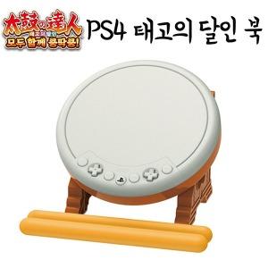 PS4 태고의 달인 북 태고의달인 전용콘트롤러