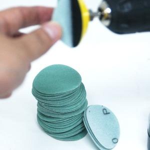 필름 2인치 원형사포(100장)/가정용 드릴사용가능