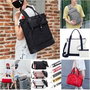크로스백 가방 여행가방 힙쌕 힙색 남성가방 여성가방