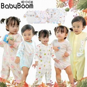 A우주복바디슈트 신생아아기옷유아의류선물국내산kc