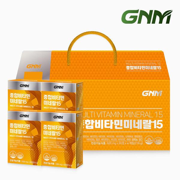 종합비타민 미네랄15 선물세트(총 12개월분)