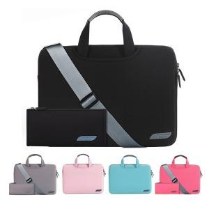 15.6 인치 노트북 파우치 가방 맥북 삼성 +작은파우치