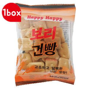 무료배송/ 정든 보리건빵 1box (25g x 150입)