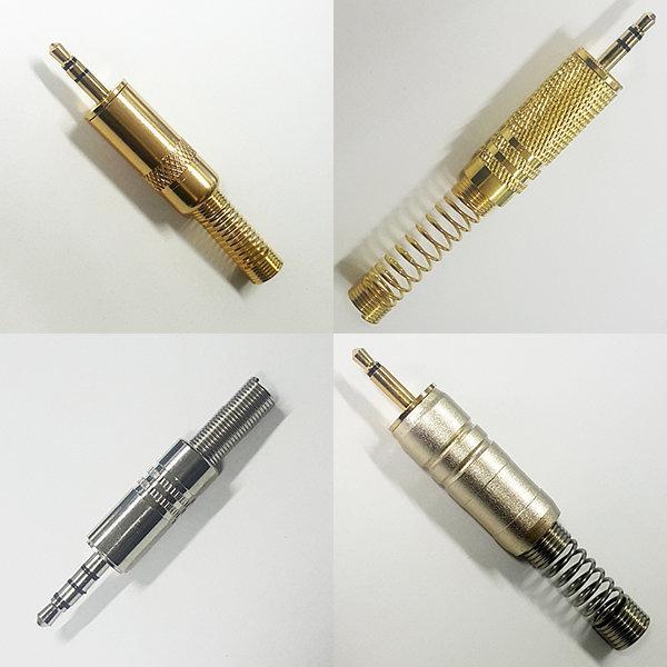 3.5스테레오_플러그/3.5모노_플러그/3.5커넥터/3.5잭