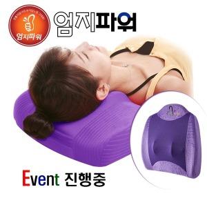 엄지파워 목어깨마사지기/무료체험/사은품/CDI-5500