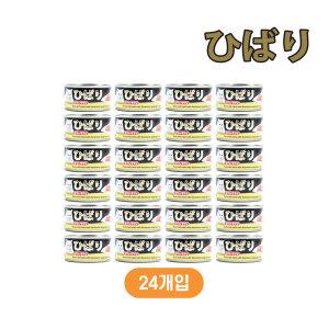 히바리 참치 게맛살 캔 80g 24개(s)