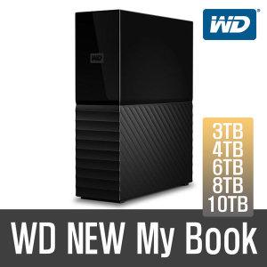 +WD공식대리점+ WD NEW My Book 4TB 3.5외장하드