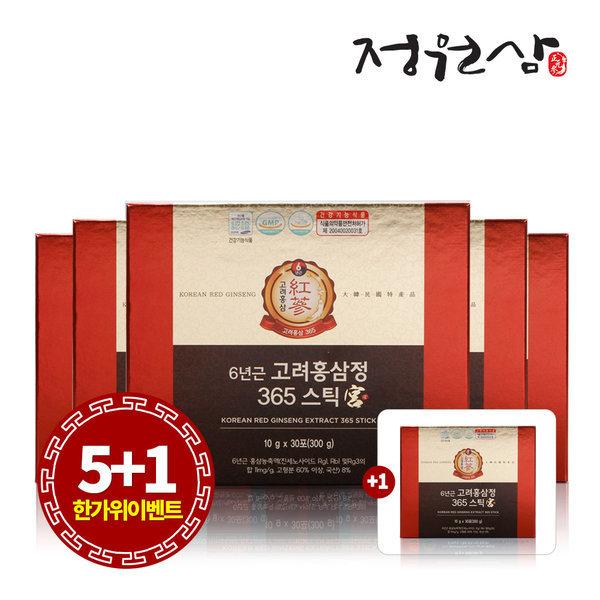 [정원삼] 정원삼 6년근 고려홍삼정365 스틱 궁 /여성추천홍삼5+1