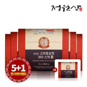 정원삼 6년근 고려홍삼정365 스틱 황 / 남성추천 5+1