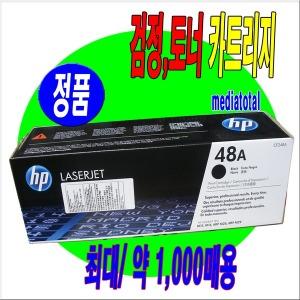 HP 레이저젯 프로 M15w 프린터 W2G51A 정품/토너 248a