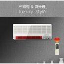 전기히터/전기난로/벽걸이리모컨온풍기 WINDPIA-1408