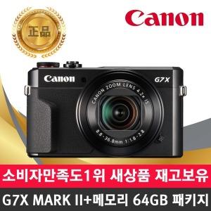 정품 캐논 PowerShot G7X Mark2 블랙 +64G 패키지 13종