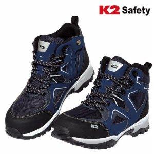 K2-67 안전화/ 네이비 /k2안전화