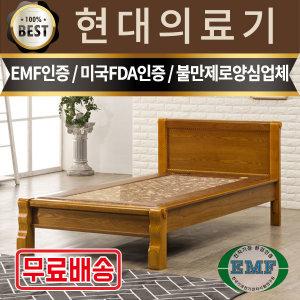 현대돌침대/돌침대/1021S/1021Q/공장직영/철저한 AS